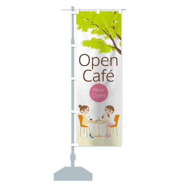 のぼり旗 Open Cafe|goods-pro|14