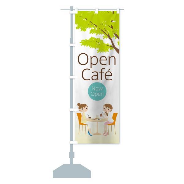 のぼり旗 Open Cafe|goods-pro|15