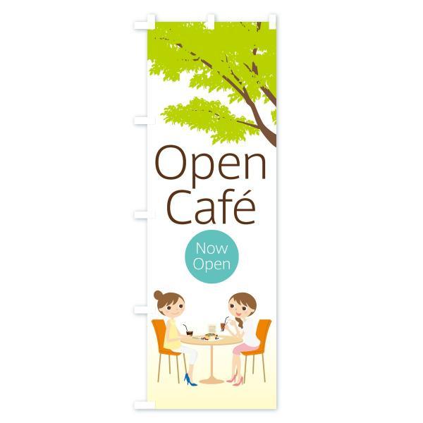 のぼり旗 Open Cafe|goods-pro|04