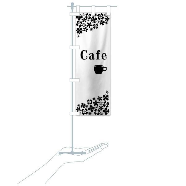 のぼり旗 Cafe|goods-pro|16