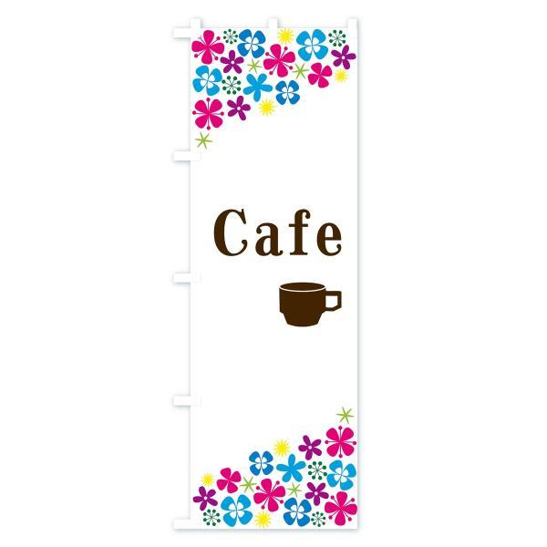 のぼり旗 Cafe|goods-pro|03