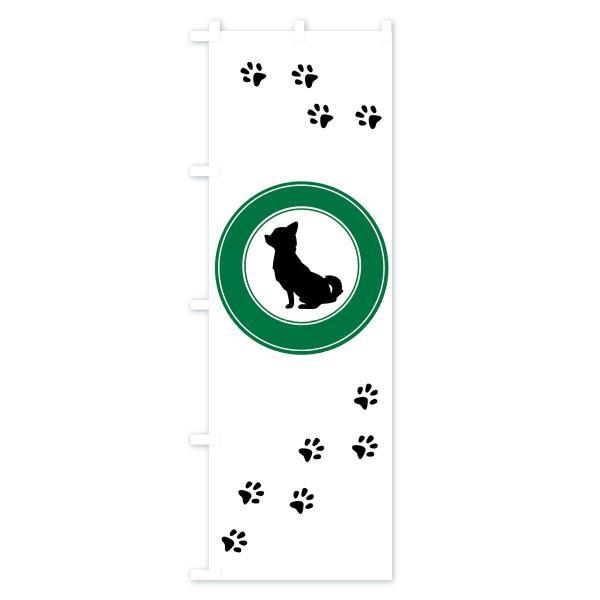 のぼり旗 DOG CAFE|goods-pro|04