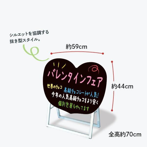 おしゃれな立て看板 ハート形 ブラックボード|goods-pro|02