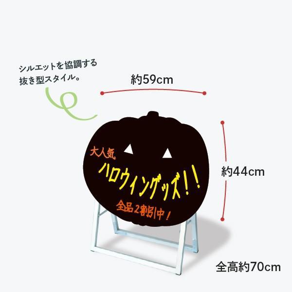 ハロウィン形 60x45cm ポップルスタンド看板シルエット|goods-pro|02