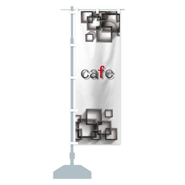 のぼり旗 cafe goods-pro 13
