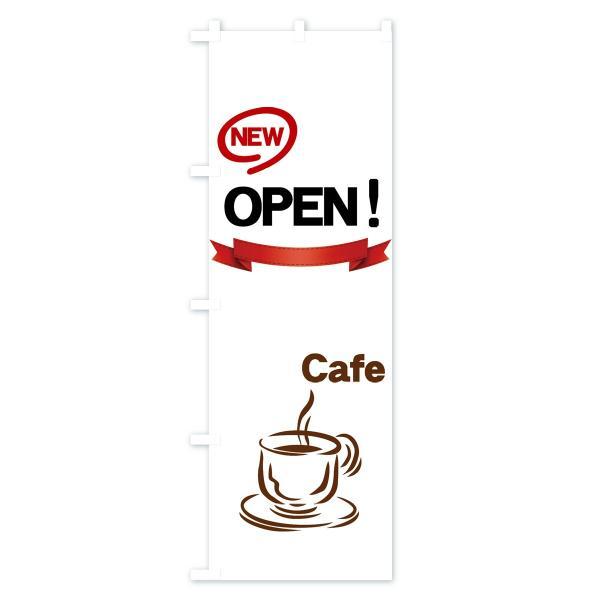 のぼり旗 Cafe NEW OPEN|goods-pro|02