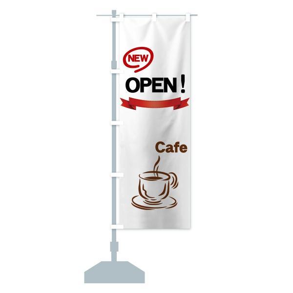 のぼり旗 Cafe NEW OPEN|goods-pro|13