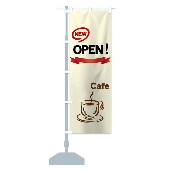 のぼり旗 Cafe NEW OPEN|goods-pro|15