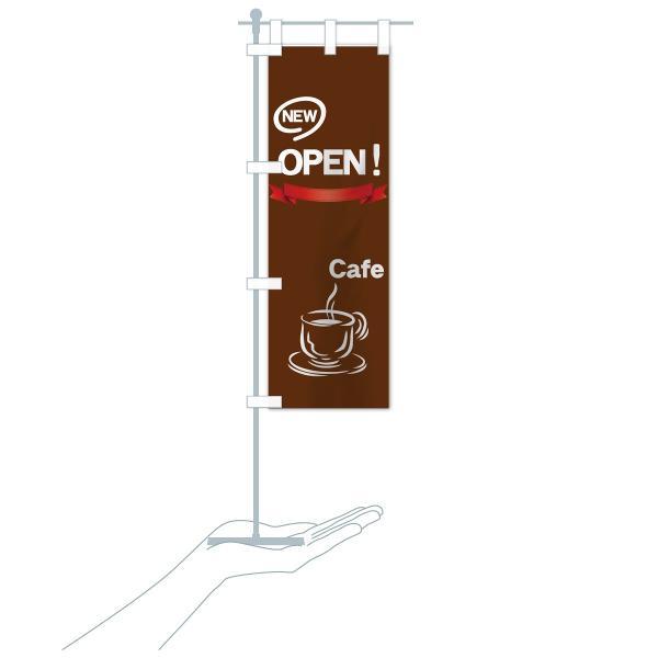 のぼり旗 Cafe NEW OPEN|goods-pro|17