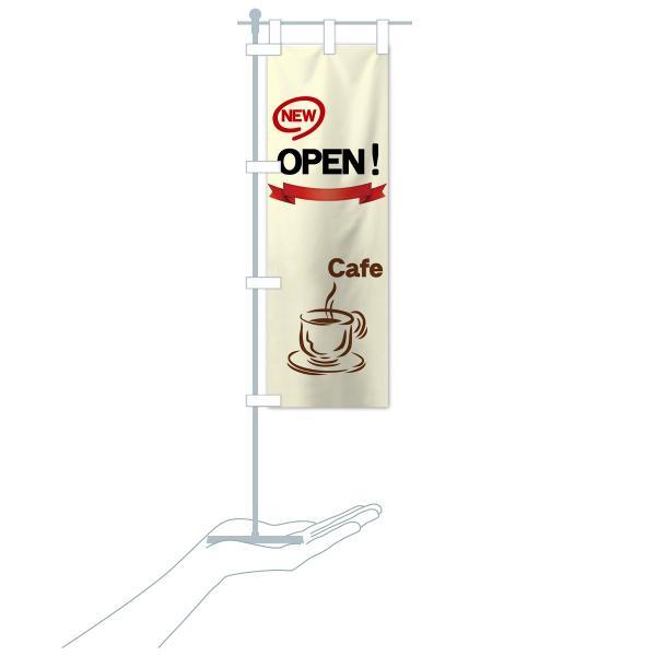のぼり旗 Cafe NEW OPEN|goods-pro|20