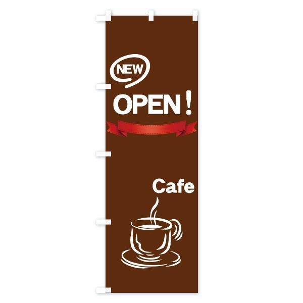 のぼり旗 Cafe NEW OPEN|goods-pro|03