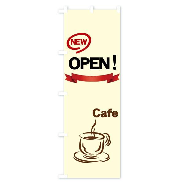 のぼり旗 Cafe NEW OPEN|goods-pro|04