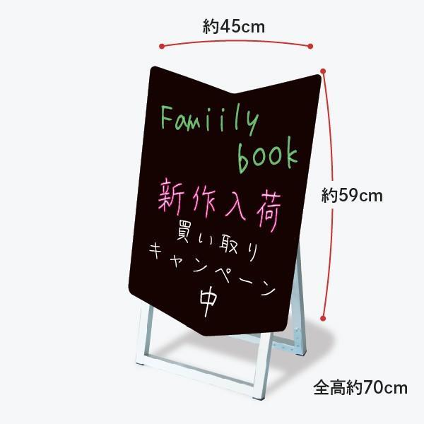 おしゃれな立て看板 本形 ブラックボード|goods-pro|02