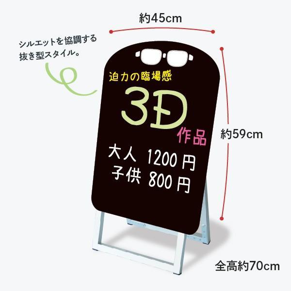 おしゃれな立て看板 メガネ形 ブラックボード|goods-pro|02