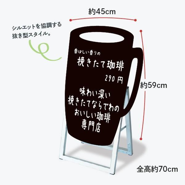 おしゃれな立て看板 コップ形 ブラックボード|goods-pro|02