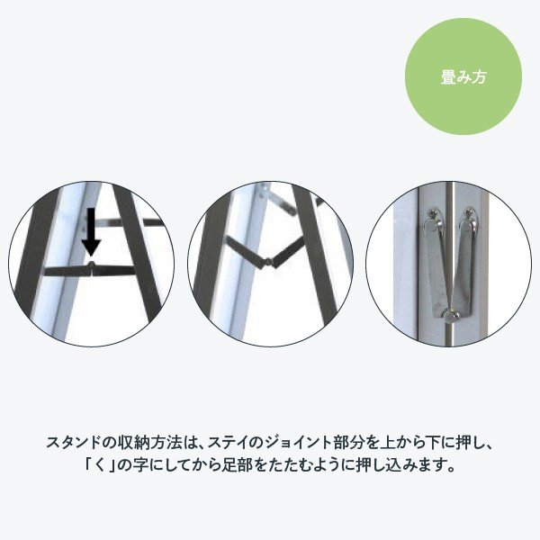 おしゃれな立て看板 シャツ形 ブラックボード|goods-pro|03