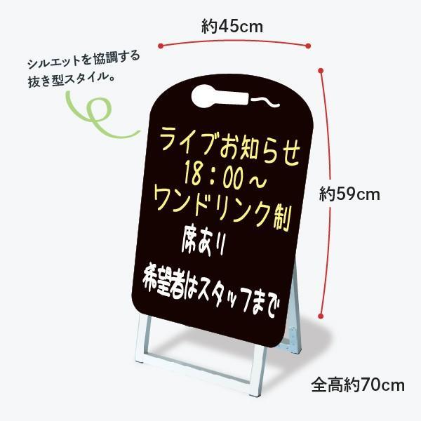 おしゃれな立て看板 マイク形 ブラックボード|goods-pro|02