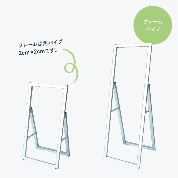 おしゃれな立て看板 うなぎ形 ブラックボード|goods-pro|05