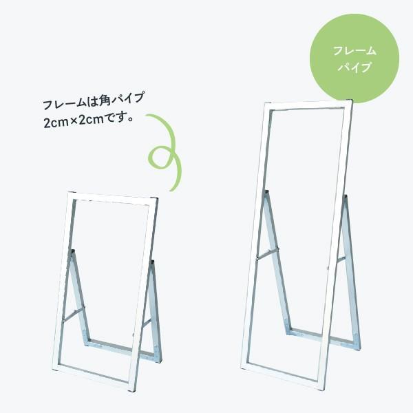 おしゃれな立て看板 おでん形 ブラックボード|goods-pro|05