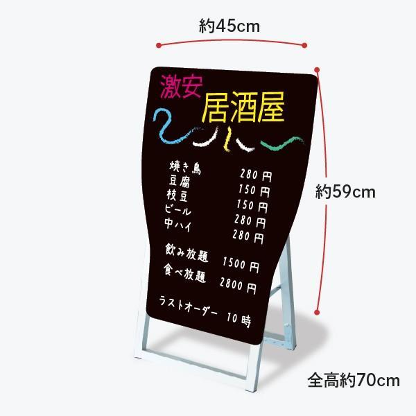 おしゃれな立て看板 グラス形 ブラックボード|goods-pro|02