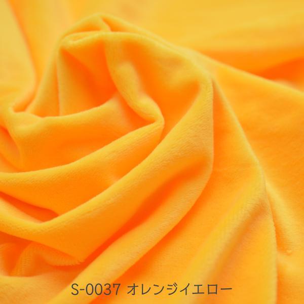 入手困難 オレンジイエロー S-0037 ソフトボア生地 クリスタルボア 製造番号7EK ぬいぐるみ生地|goods-pro