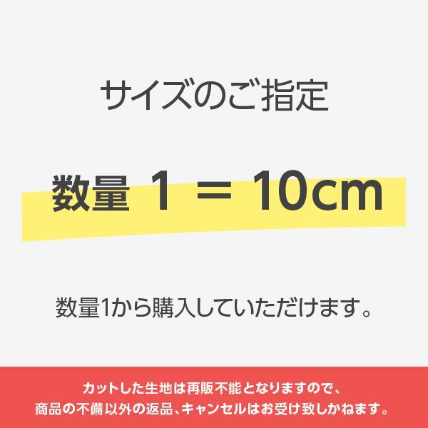 入手困難 オレンジイエロー S-0037 ソフトボア生地 クリスタルボア 製造番号7EK ぬいぐるみ生地|goods-pro|07