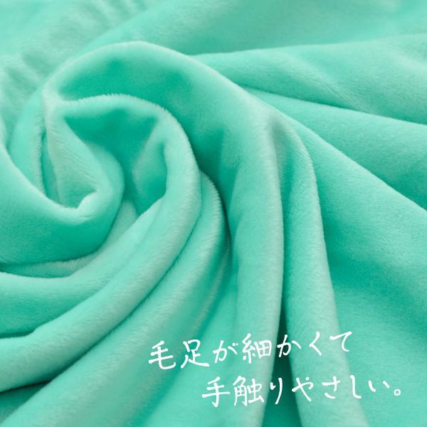 入手困難 ペールオレンジ S-0048 ソフトボア生地 クリスタルボア 製造番号7EK ぬいぐるみ生地|goods-pro|02