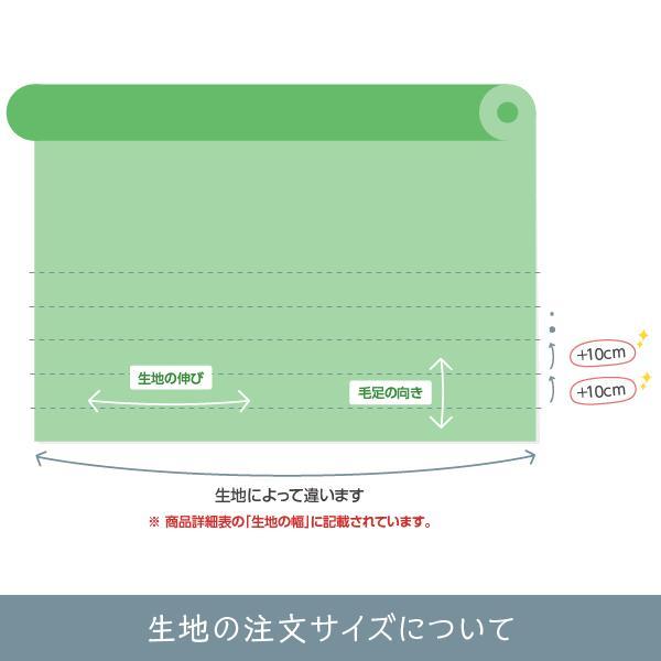 入手困難 ペールオレンジ S-0048 ソフトボア生地 クリスタルボア 製造番号7EK ぬいぐるみ生地|goods-pro|09