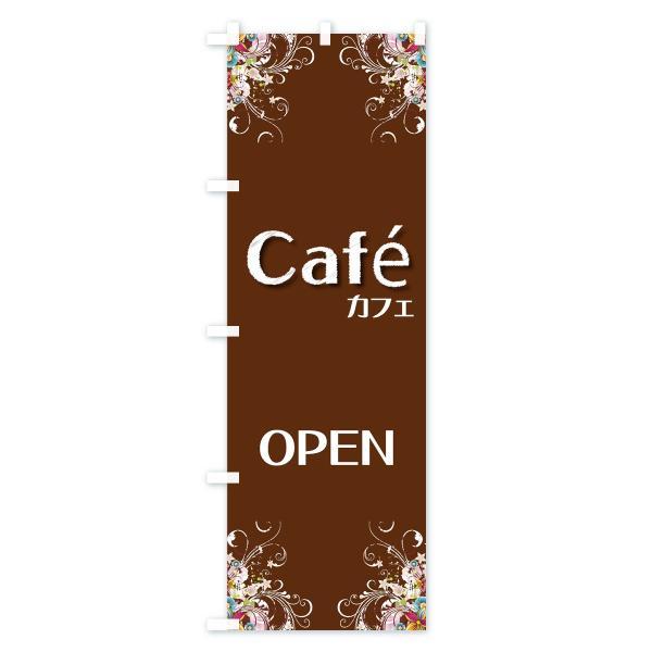 のぼり旗 cafe OPEN|goods-pro|02