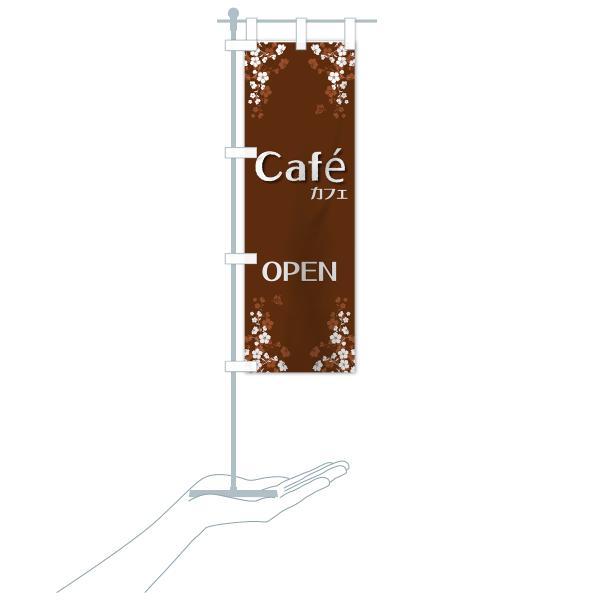 のぼり旗 cafe OPEN goods-pro 18