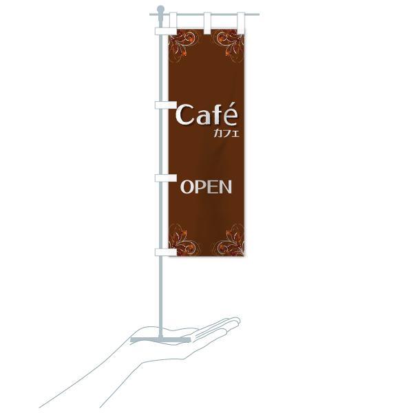 のぼり旗 cafe OPEN goods-pro 19