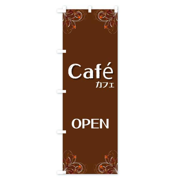 のぼり旗 cafe OPEN|goods-pro|04