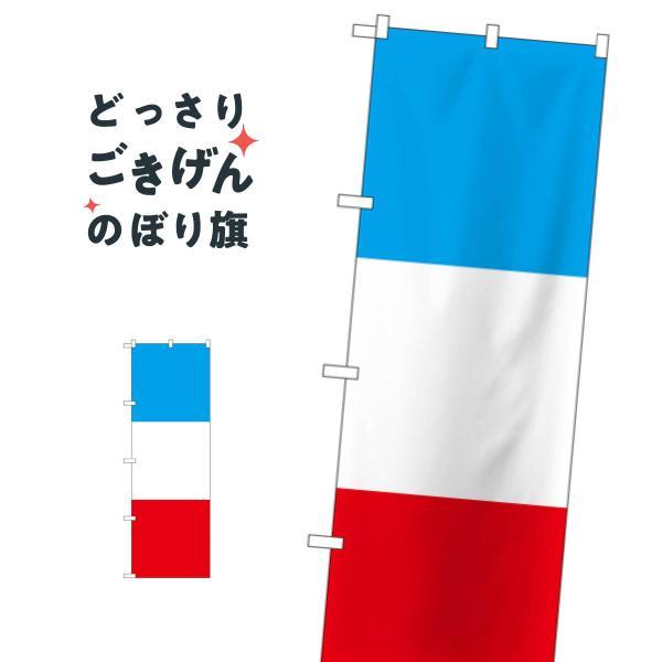 フランス のぼり旗 SNB-1065