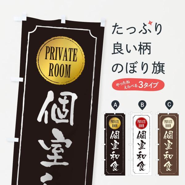 日本料理・懐石
