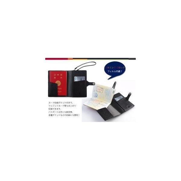 【ポイント3倍】クーポン発行中  3個セット LOCUスキミングブロックパスポートケース ブラック ※只今プレゼント付き