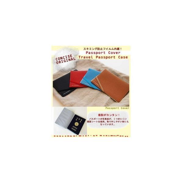 クーポン発行中  3個セット スキミングブロックパスポートカバー皮革調R レッド