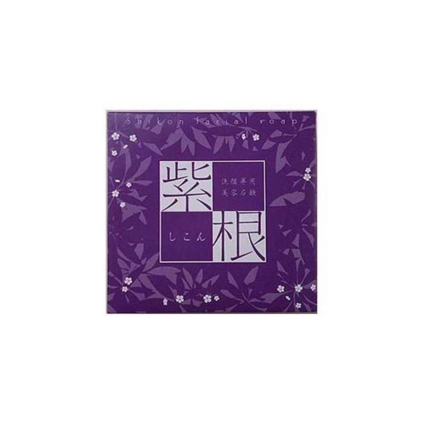 クーポン発行中 紫根石鹸 100g オリジナル泡立てネット付き 5個セット