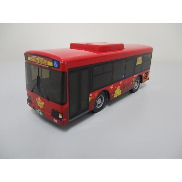 めいぷる〜ぷサウンドバス|goodskikaku