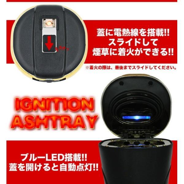 車用 灰皿 LED 電熱ライター搭載 デザイン ドリンクホルダー|goodsland|02