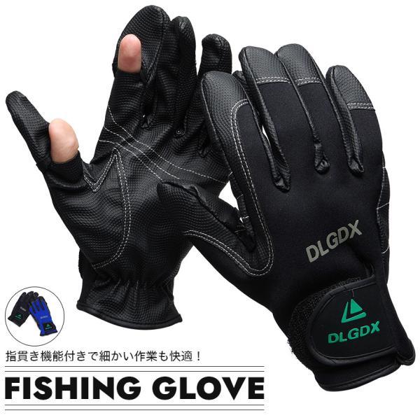 フィッシング グローブ 指ぬき 釣り すべり止め うなぎ 魚 ブラック ブルー 防風|goodsland