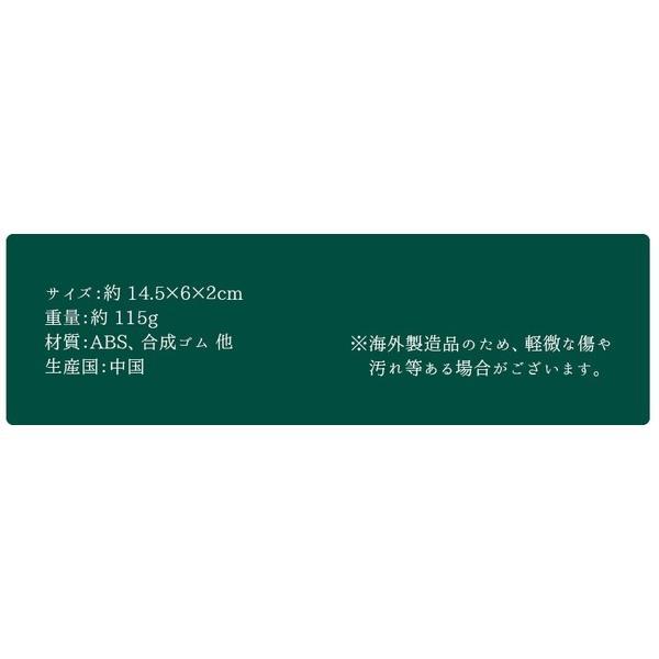 ビンオープナー 瓶開け ボトル キャップ キッチン用品 便利グッズ|goodsland|04