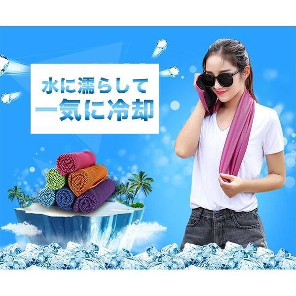 冷えタオル 冷却 冷感 クール 冷感タオル 夏 ひんやり UVカット アイスタオル 熱中症対策 メール便のみ送料無料2♪7月10日から20日入荷予定中|goodstown|02