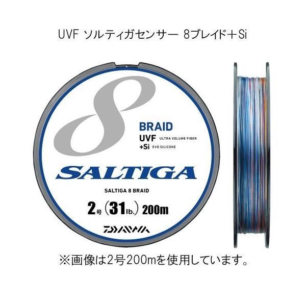 ダイワ(Daiwa) PEライン UVF ソルティガセンサー 8ブレイド+si 300m 2号 31lb マルチカラー 人気