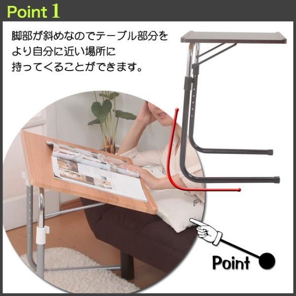 サイドテーブル おしゃれ 木製 折りたたみ 折り畳み 角度調節付き フォールディングテーブル 昇降式テーブル 送料無料|goodstyle|12