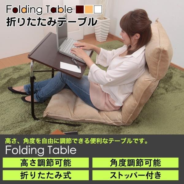 サイドテーブル おしゃれ 木製 折りたたみ 折り畳み 角度調節付き フォールディングテーブル 昇降式テーブル 送料無料|goodstyle|03