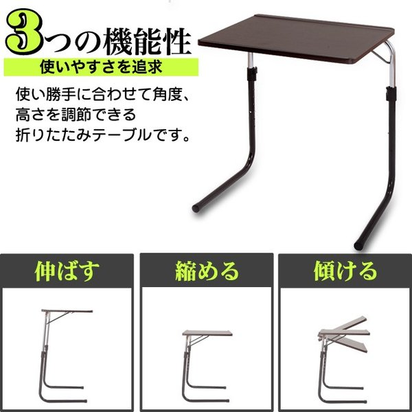 サイドテーブル おしゃれ 木製 折りたたみ 折り畳み 角度調節付き フォールディングテーブル 昇降式テーブル 送料無料|goodstyle|07