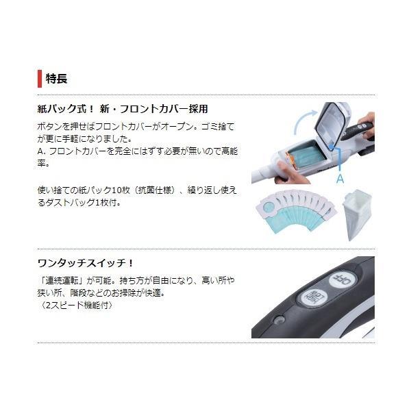 マキタ コードレス掃除機 CL182FDZW 18V 紙パック式 コードレス 急速充電器 充電式 クリーナー CL182FDRFW|goodtools|02