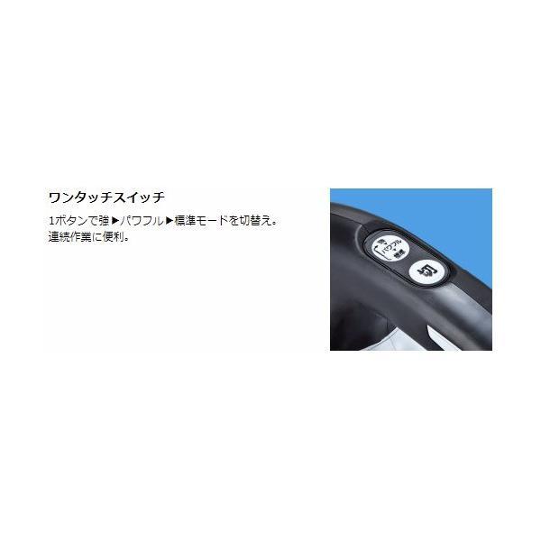 マキタ コードレス掃除機 18V カプセル式 CL281FDZW + サイクロン + 軽量バッテリー BL1820B + 静音充電器DC18SD オリジナルセット CL281FDFCW (軽量・静音ver)|goodtools|04