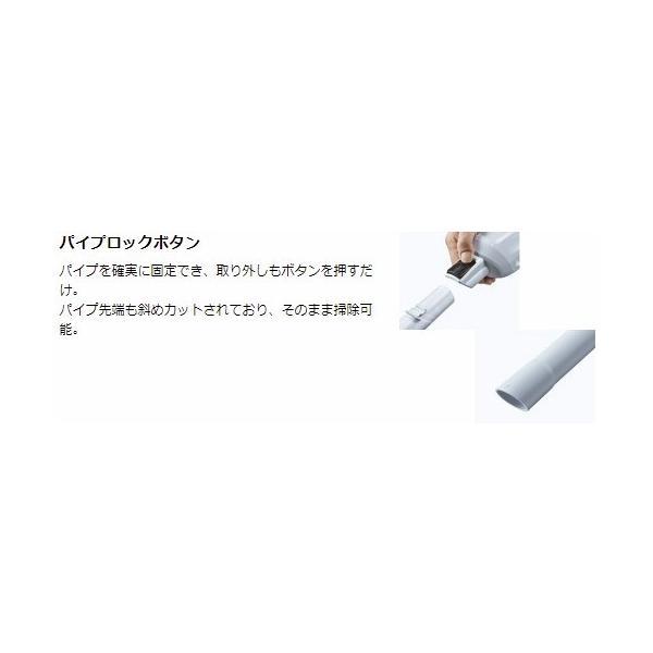 マキタ コードレス掃除機 18V カプセル式 CL281FDZW + サイクロン + 軽量バッテリー BL1820B + 静音充電器DC18SD オリジナルセット CL281FDFCW (軽量・静音ver)|goodtools|06