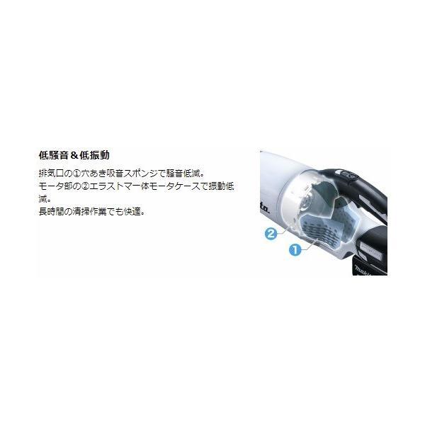 マキタ コードレス掃除機 18V 紙パック式 CL282FDZW + サイクロン + 軽量バッテリー BL1820B + 静音充電器DC18SD オリジナルセット CL282FDFCW (軽量・静音ver)|goodtools|03